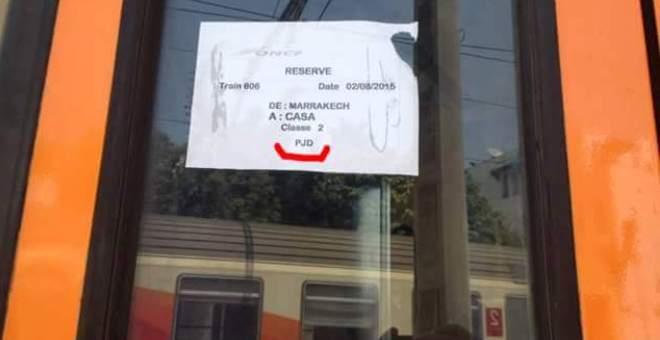 شبيبة بنكيران: مانشر بشأن حجز عربات القطار مجرد