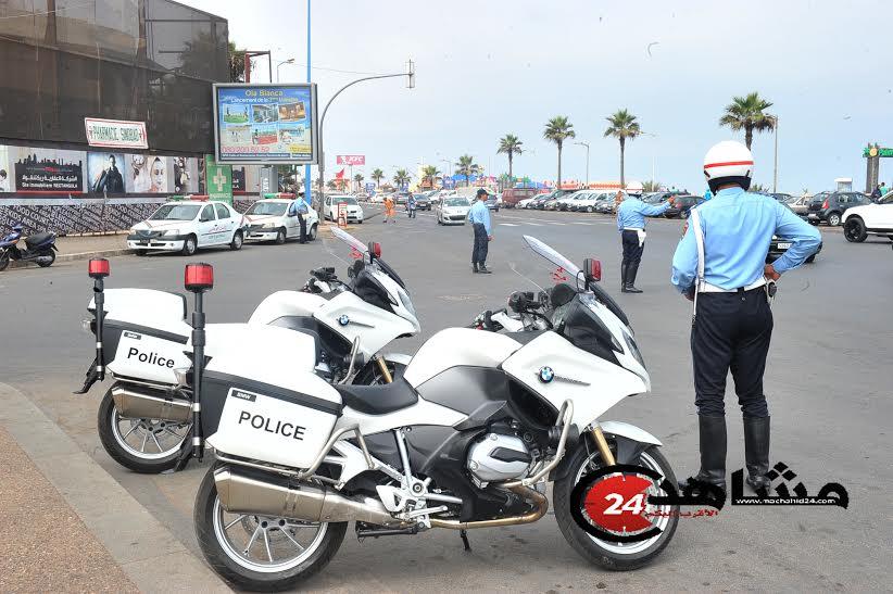 بالفيديو. مديرية الأمن تطلق حملة خاصة بالسلامة الطرقية