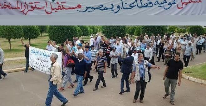 نقابة مغربية تعلن عن إضراب في قطاع الماء