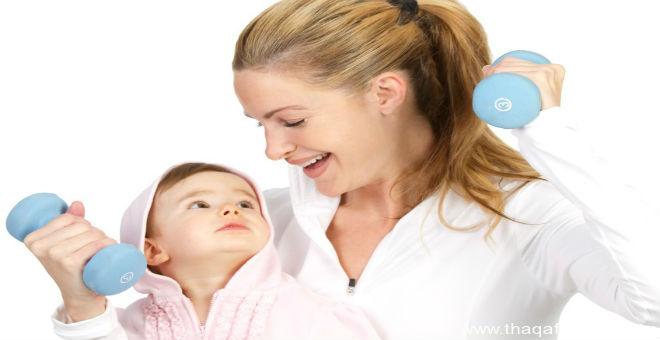 نصائح فعالة للتخلص من الوزن الزائد بعد الحمل