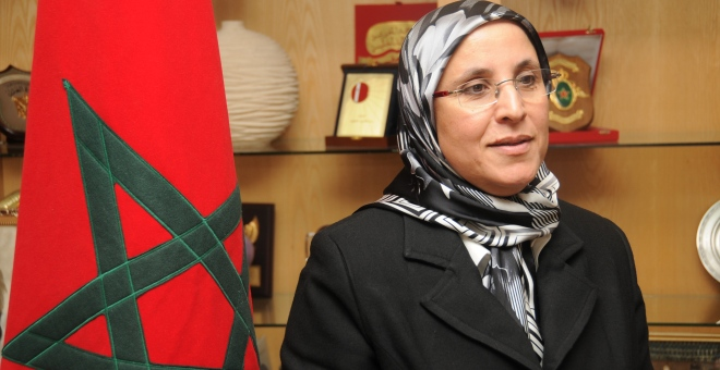 مشروع قانون يتعلق بالمجلس الاستشاري للأسرة والطفولة في المغرب