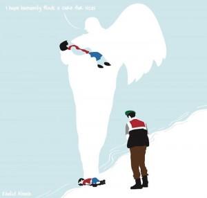 الطفل السوري الأخير