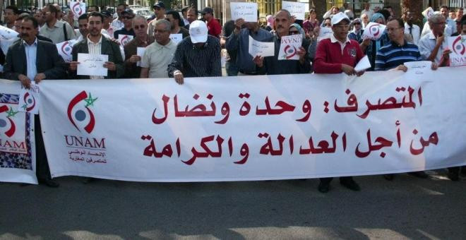 المتصرفون المغاربة يستعدون لعقد مؤتمرهم الوطني الأول