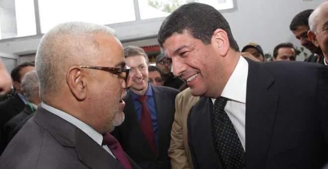 العدالة والتنمية يخسر طعنه ضد الأصالة والمعاصرة بمدينة أكادير