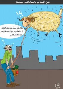 كاريكاتير العوني