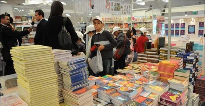 في دورته 26.. نصف مليون شخص زاروا المعرض الدولي للكتاب بالبيضاء