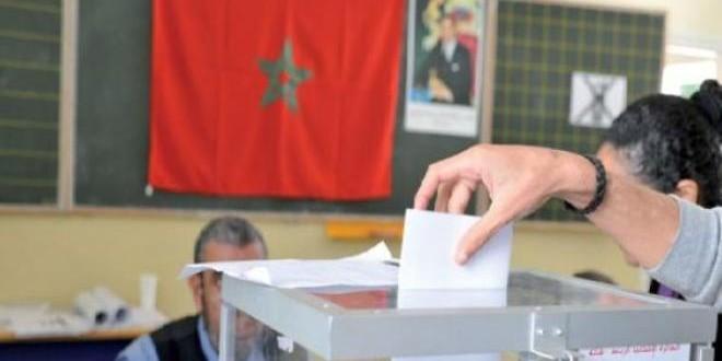 إجراء الانتخابات