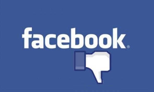 فيسبوك يضيف زر خاص بعدم الإعجاب