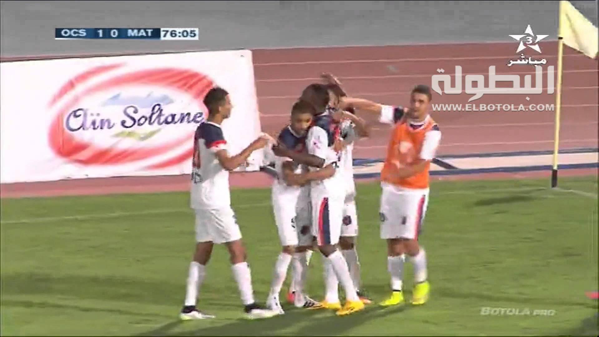 أولمبيك آسفي 1-0 المغرب التطواني