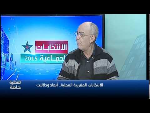 قناة جزائرية تثني على انتخابات المغرب وتهنئ الشعب المغربي
