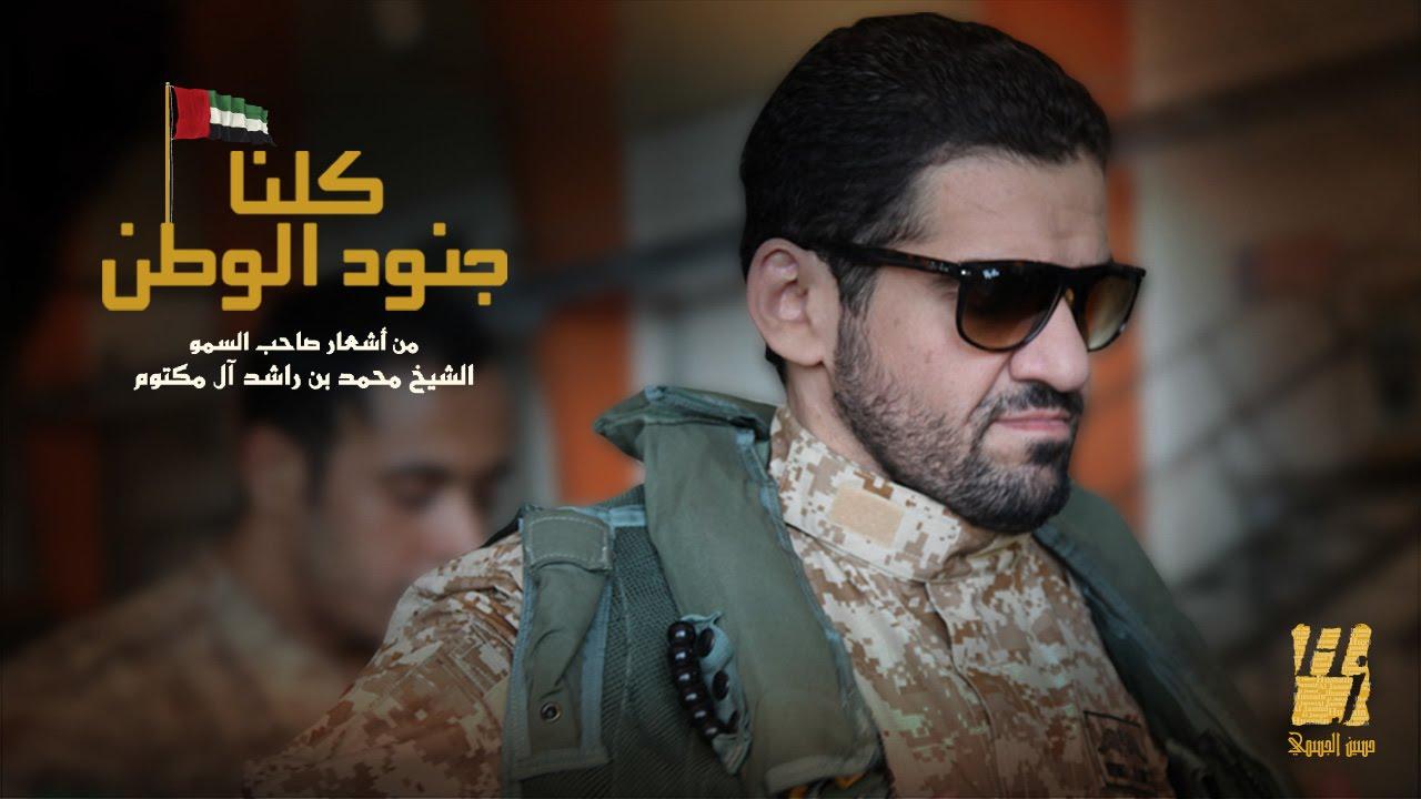 حسين الجسمي يطرح فيديو كليب اغنية