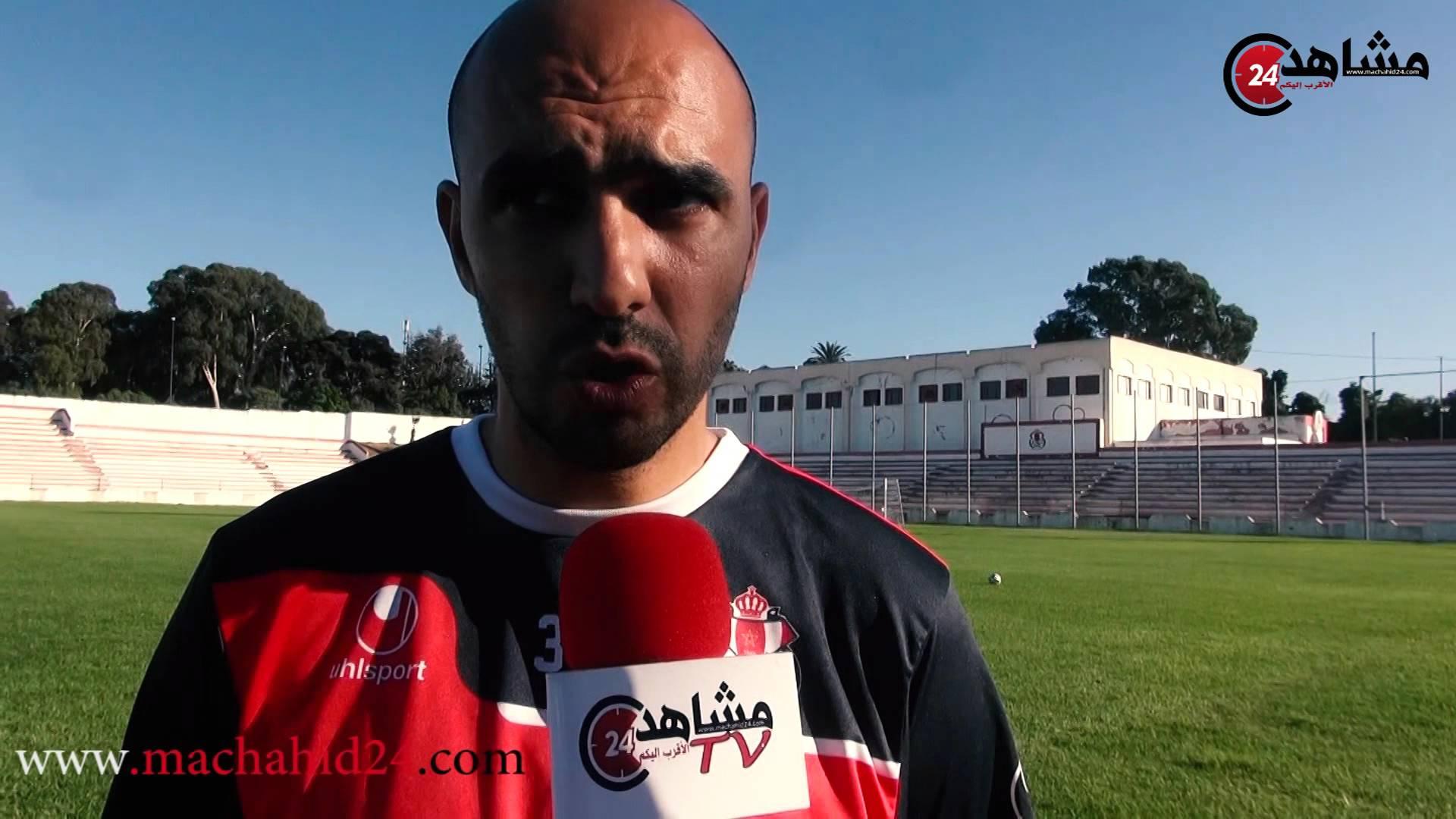 الركراكي : تأهل الفتح والكوكب يؤكد صحوة الكرة المغربية