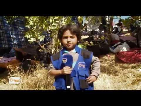 طفل سوري يخطف