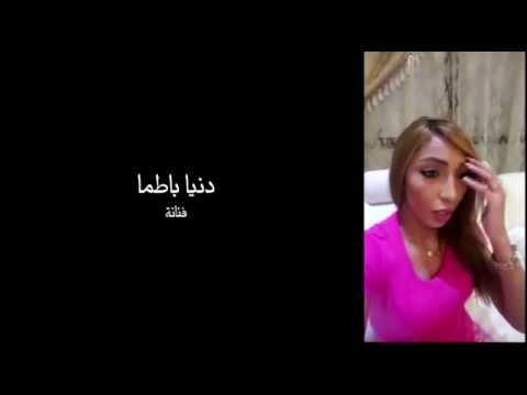 فنانون مغاربة يتضامنون مع حالة مرضية نادرة
