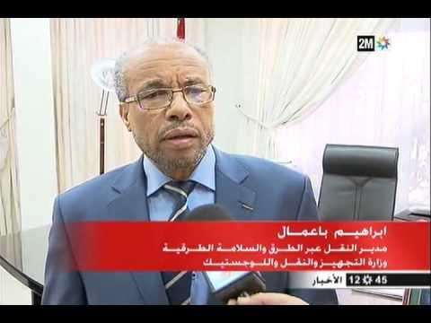 تمديد اجال تجديد رخص السياقة بالمغرب