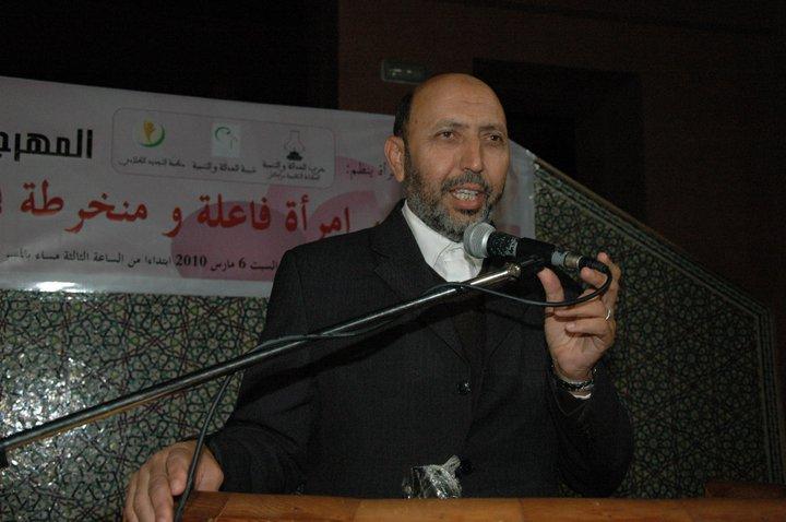 عاجل. محمد العربي بلقايد عمدة مدينة مراكش الجديد