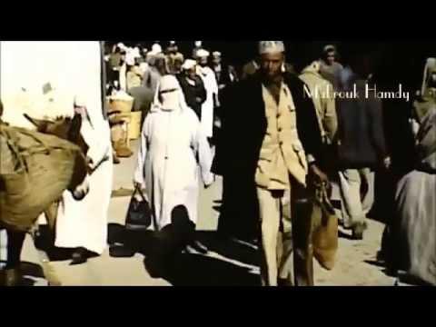 فيديو نادر للمغرب عام 1951