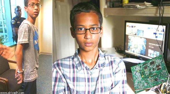 أوباما يدعو الطفل السوداني مخترع