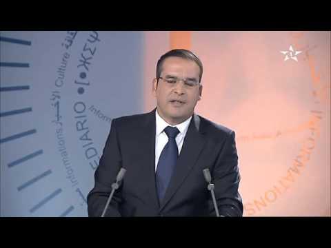 تخفيض سعر الغازوال و البنزين بالمغرب