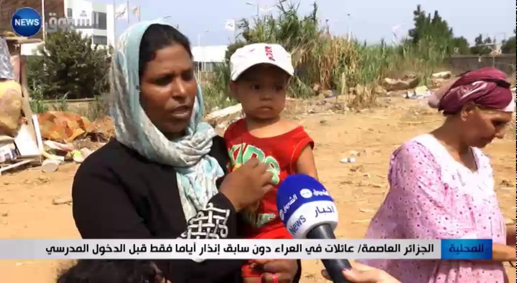 عائلات جزائرية في العراء قبل أيام فقط من الدخول المدرسي