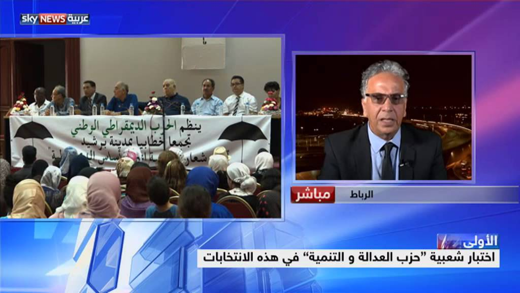 الحملة الانتخابية في المغرب: أصداء وأراء