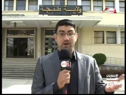 أجواء انطلاق عملية التصويت في انتخابات 04 شتنبر