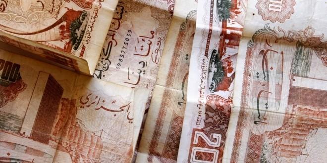 Algeria-money