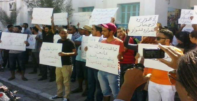 تونس: احتجاجات بمدن مختلفة ضد قانون المصالحة