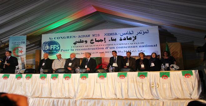 جبهة القوى الاشتراكية الجزائرية: 'النظام ليس له رؤية ولا مشروع