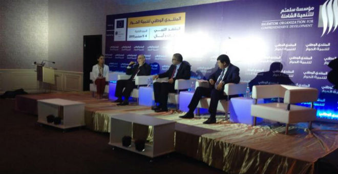 مؤتمر في تونس لدعم الحوار الليبي