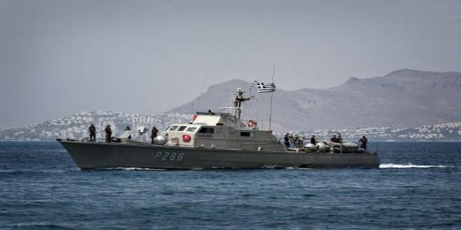 Ship Greece