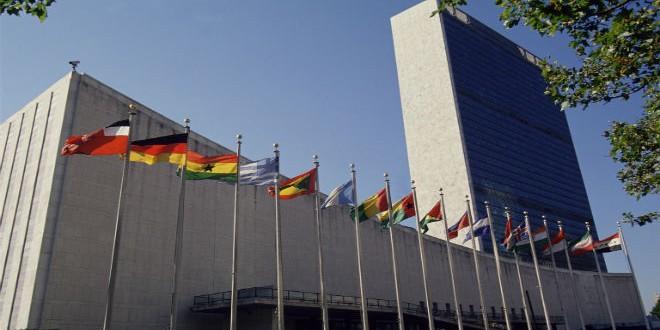 مقر منظمة الأمم المتحدة بمدينة نيويورك الأمريكية