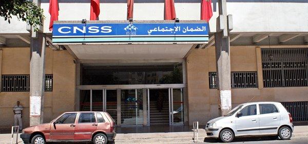 برلماني يطالب العثماني بإنصاف ممرضي مصحات الضمان الاجتماعي