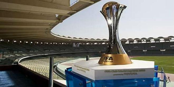 مواجهات قوية في كأس العالم للأندية 2015