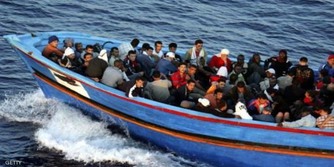 immigration libya