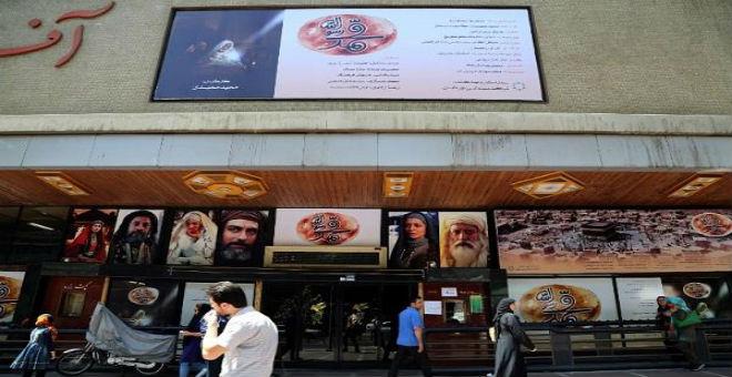 مفتي السعودية: الفيلم الإيراني عن الرسول مجوسي ومعادي للإسلام
