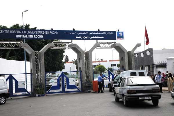 ولاية أمن البيضاء تقدم روايتها حول وفاة موقوف بالمستشفى