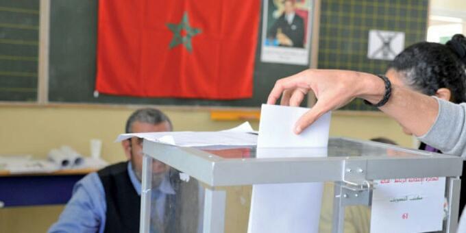نسبة المشاركة في الانتخابات ترتفع إلى 36.5 بالمائة