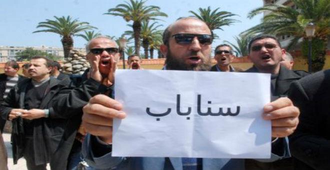 الجبهة الاجتماعية تلوح بالاحتجاج ضد تقشف الحكومة الجزائرية