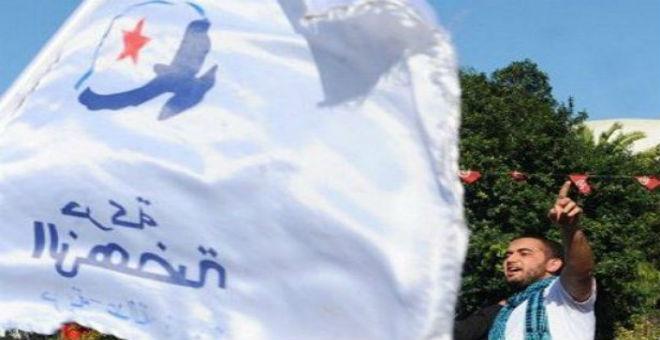 النهضة التونسية تطالب بضرورة تعديل مشروع قانون المصالحة الاقتصادية