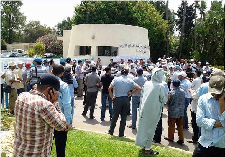 إضراب وطني بقطاع الماء بالمكتب الوطني للكهرباء و الماء الصالح للشرب غدا الخميس