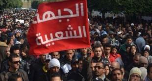 """""""الجبهة الشعبية"""" في تونس"""