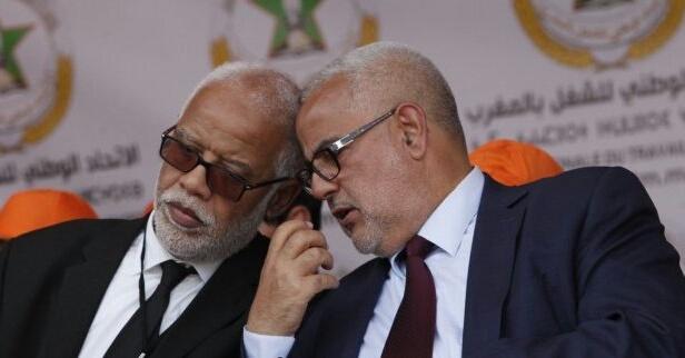 نقابة يتيم تطالب بن كيران بإلغاء ''انتخابات'' تعاضدية عبد المومني