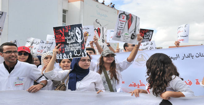بالصور..الأطباء يواصلون احتجاجاتهم على الوردي حاملين شعار ''مخايفينش''