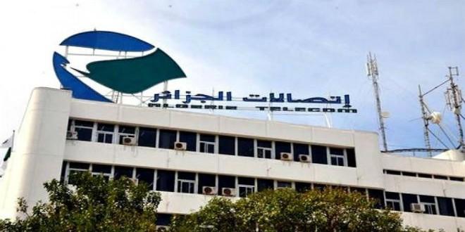 اتصالات الجزائر تعلن عن اضطرابات على مستوى شبكة الإنترنت
