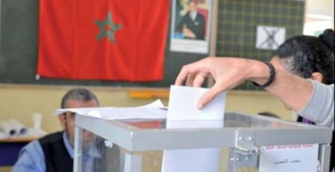 الداخلية تمنح المواطنين فرصة ثانية لتقديم شكاوى حول لوائح الانتخابات