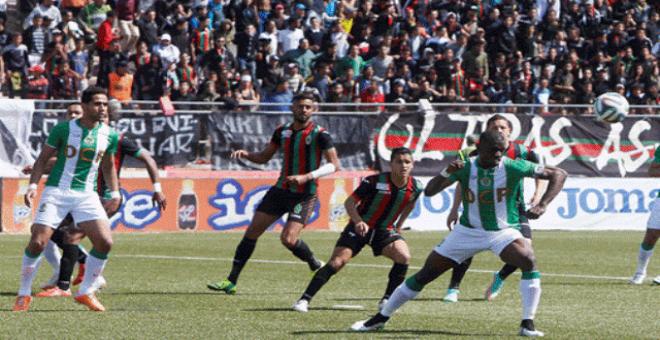 البطولة الاحترافية : الهزيمة تؤزم وضعية الجيش والمغرب التطواني