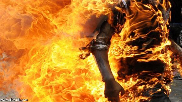 بالفيديو. شاب تونسي يحرق نفسه على طريقة