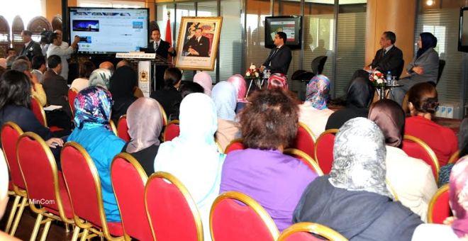 وزارة الاتصال المغربية تخطو نحو التحول إلى إدارة رقمية متكاملة
