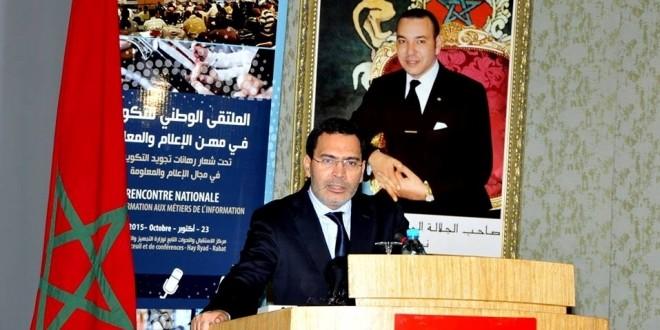 مصطفى الخلفي، وزير الاتصال، يلقي كلمته في حفل افتتاح الملتقى
